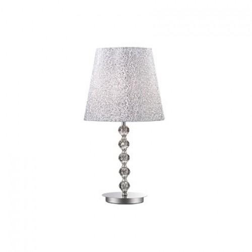 Настольная лампа Ideal Lux 73408