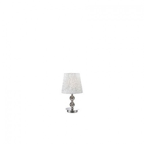 Настольная лампа Ideal Lux 73439