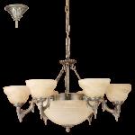 Светильник подвесной (люстра) Eglo Marbella 85858